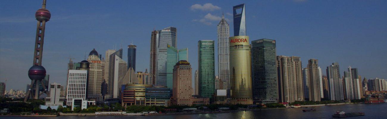 Level I Certification – Shanghai, China