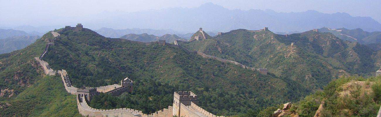 Level I Certification – Beijing, China